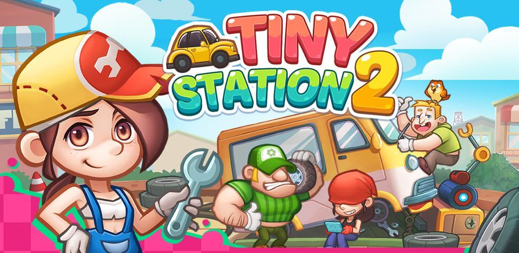 Tiny Station 2