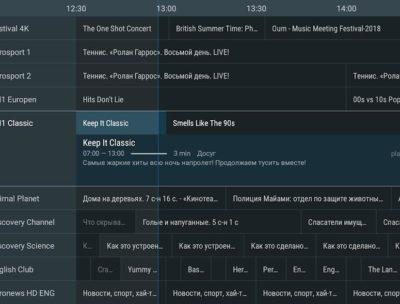 TiviMate IPTV Player-1