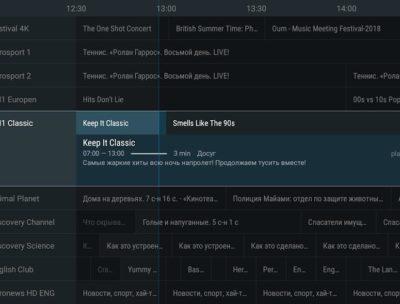TiviMate IPTV Player-2
