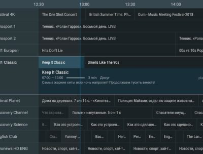 TiviMate IPTV Player-6