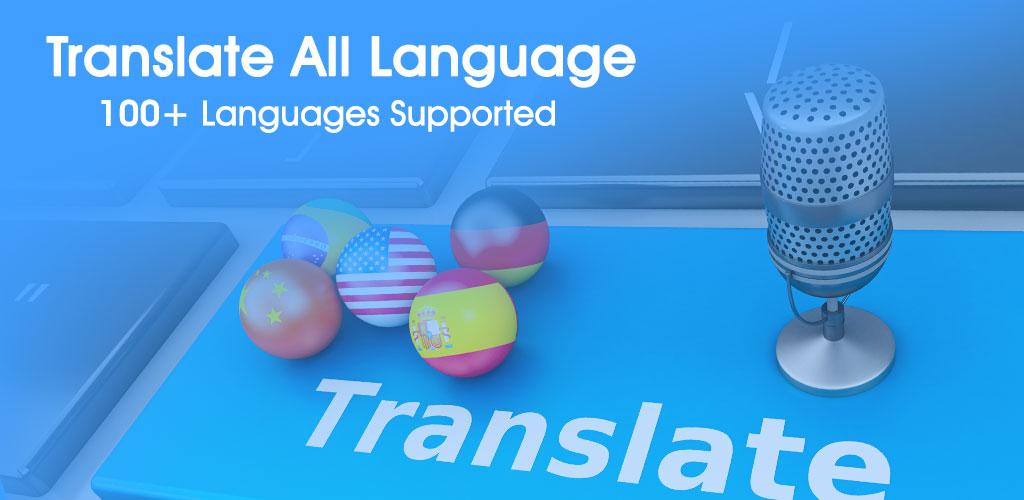 Translate All Language - Voice Text Translator PRO