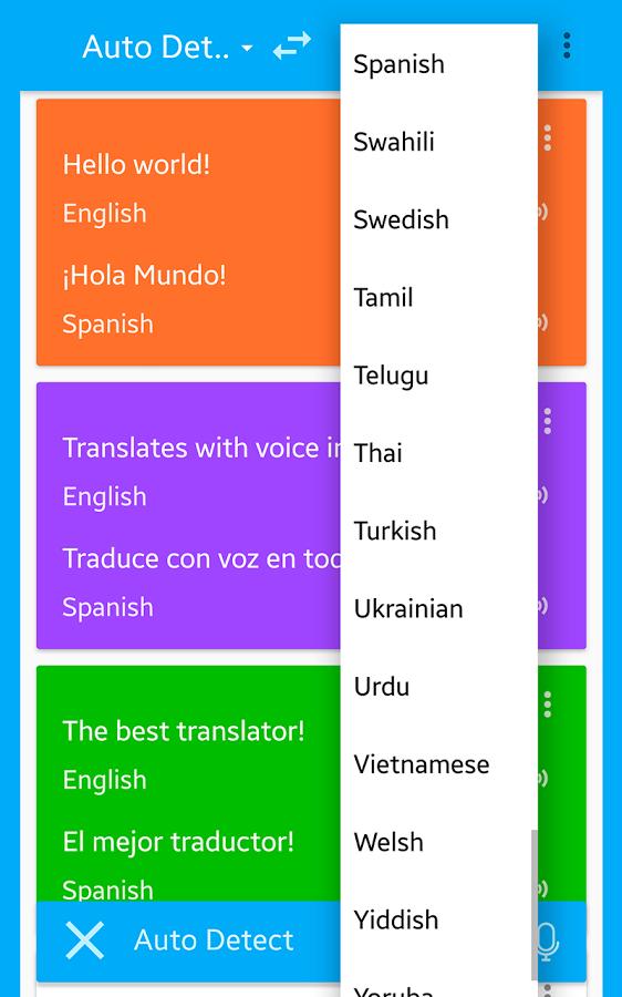 دانلود Translate voice - Pro 10.9 - برنامه مترجم صوتی حرفه ای اندروید