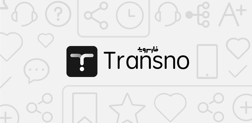 Transno - Outlines, Notes, Mind Map Premium