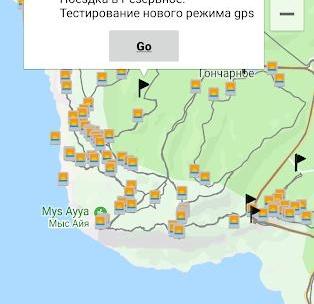 Travel Tracker Pro - GPS tracker-5