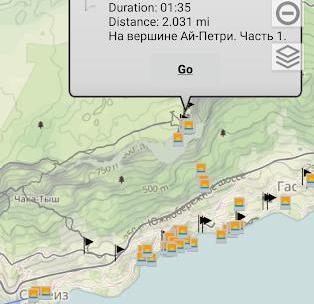 Travel Tracker Pro - GPS tracker-6