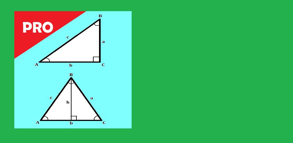 Trigonometry Calculator - PRO