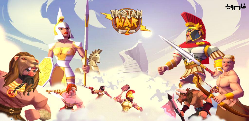 Trojan War 2 Clash Cards Game
