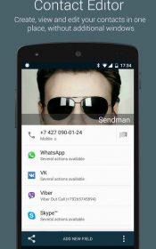 True Phone Dialer Contacts.4 175x280 دانلود True Phone Dialer & Contacts Pro 1.7.1 – شماره گیر و همچنین مدیریت مخاطبین حرفه ای آندروید