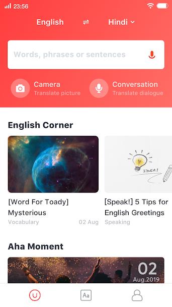 دانلود U-Dictionary:Best English Learning Dictionary 4.3.12 - بهترین لغت نامه و برنامه یادگیری انگلیسی اندروید