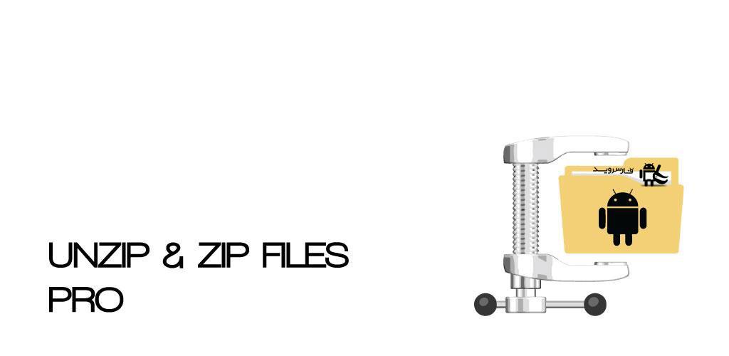 UNZIP & ZIP FILES