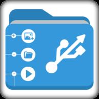 USB OTG File Explorer