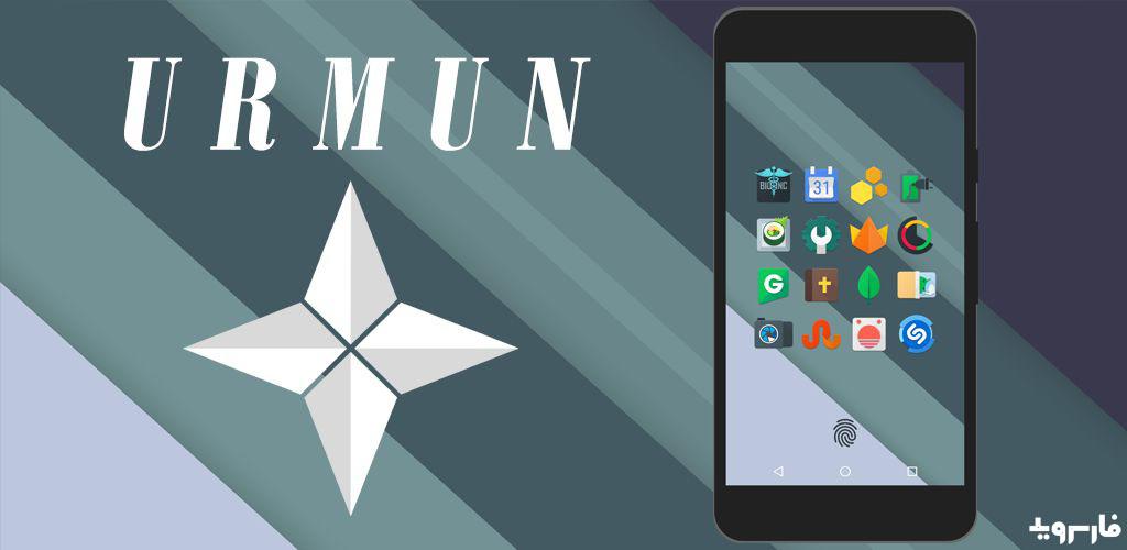 Urmun - Icon Pack
