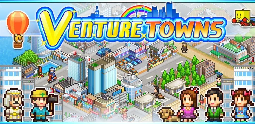 Venture Towns