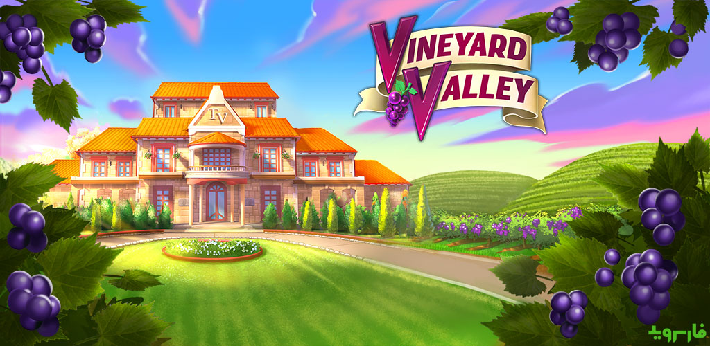 Vineyard-Valley-Design-Story