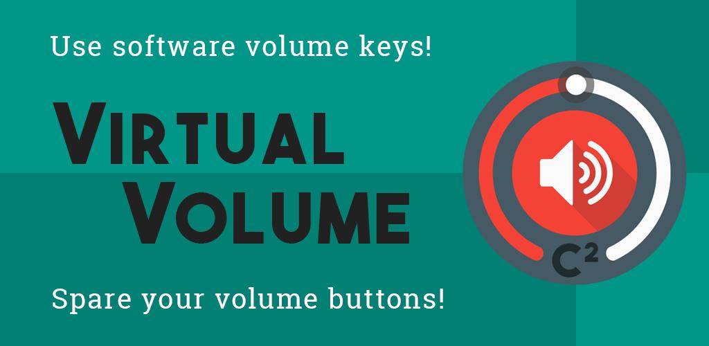 Virtual Volume