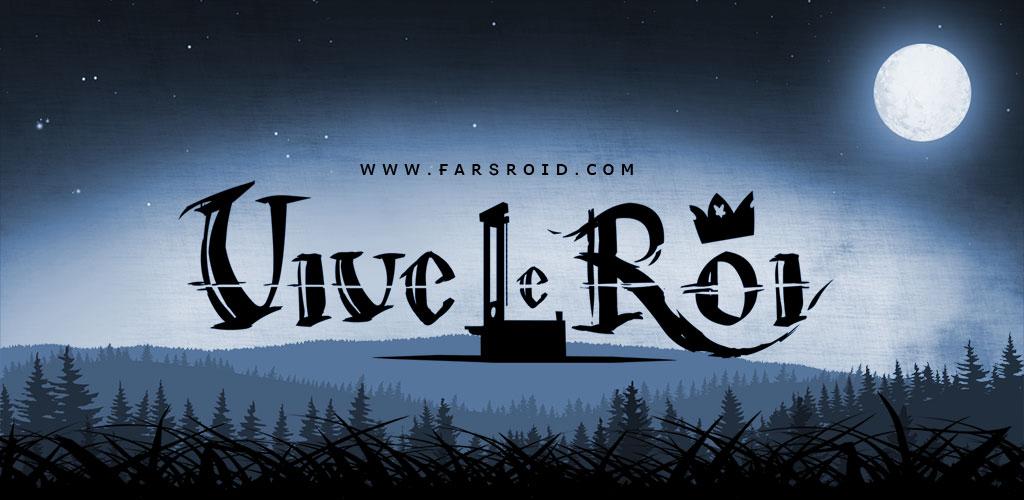 Vive le Roi 3