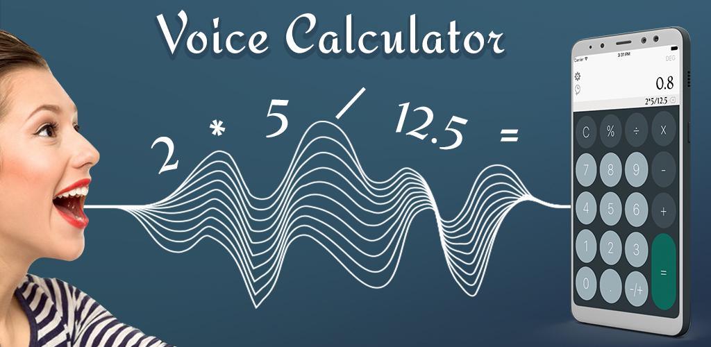 Voice Calculator Pro