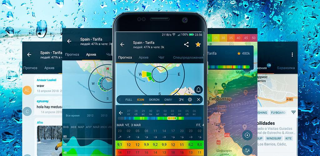 WINDY APP wind forecast & marine weather PRO