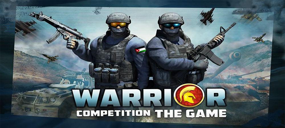 """دانلود Warrior Competition - بازی اکشن تیراندازی """"رقابت جنگجویان"""" اندروید + مود"""