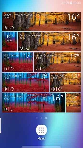 دانلود Weather rp5 (2019) 14 - برنامه هواشناسی مبتنی بر متن مخصوص اندروید