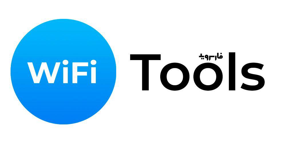 WiFi Tools Network Scanner