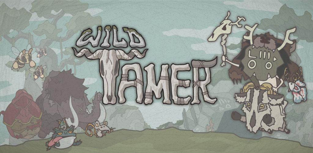 Wild Tamer