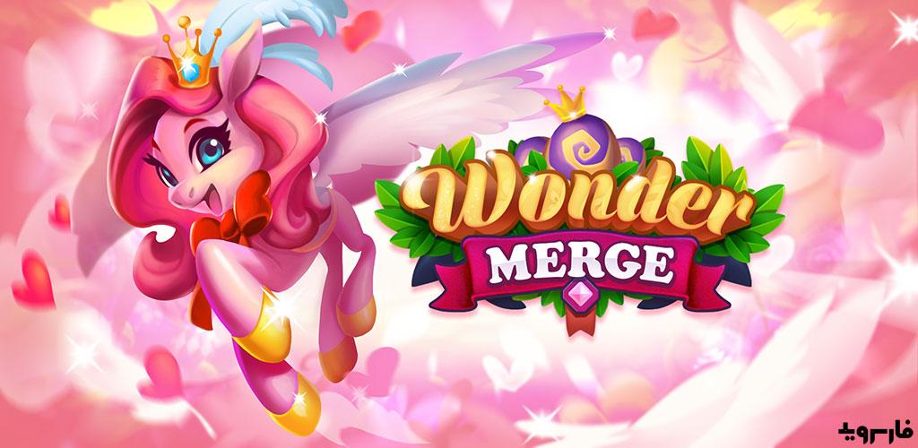 Wonder Merge - Magic Merging and Collecting Games