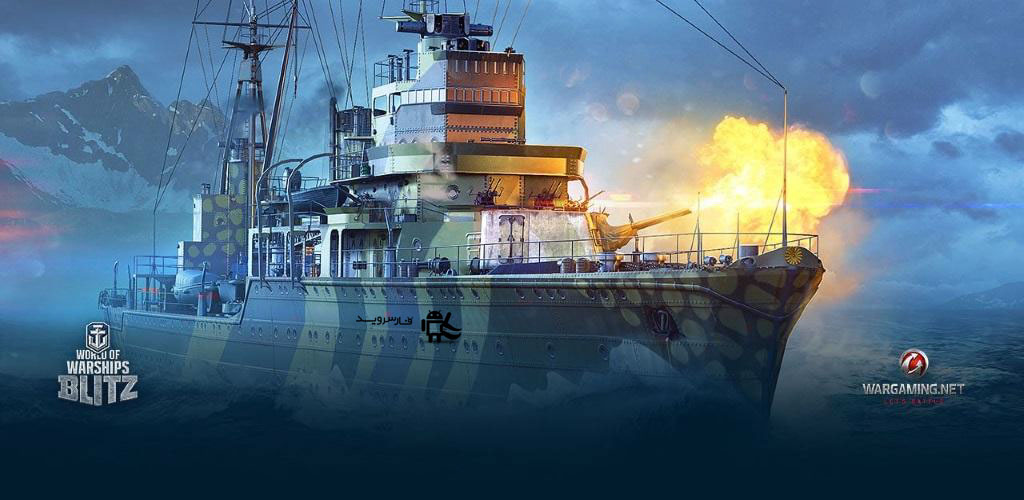 World of Warships Blitz Cover دانلود World of Warships Blitz 0.9.2 – بازی نبرد ناو ها آندروید + دیتا