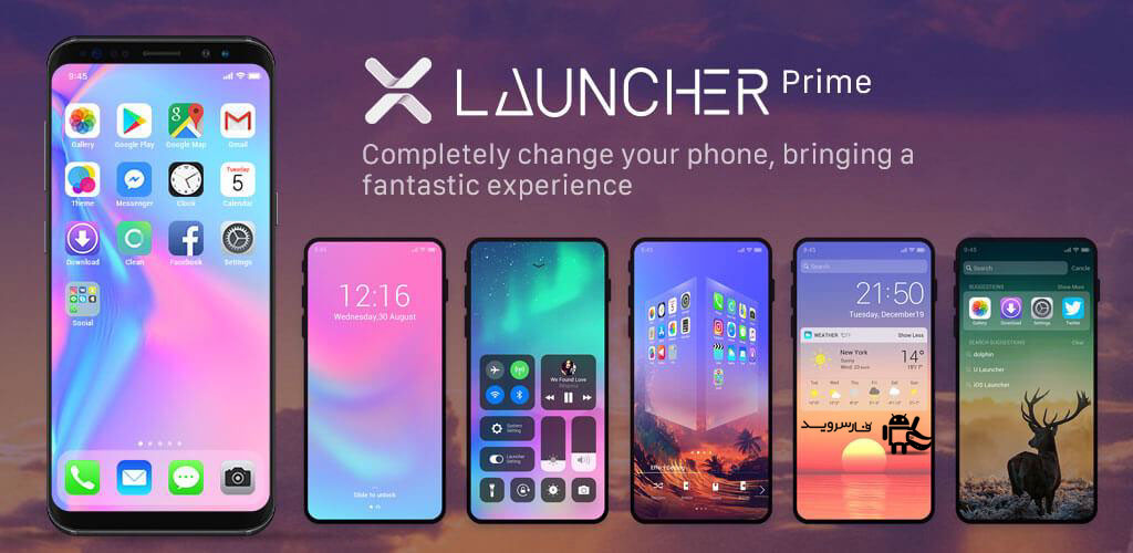 X Launcher Prime