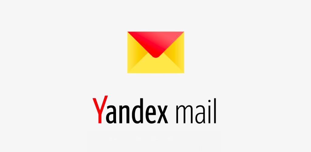 Yandex.Mail