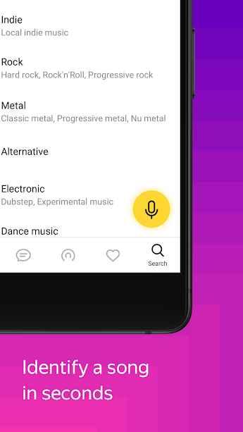 دانلود Yandex.Music 2019.08.1 - برنامه موزیک آنلاین با کیفیت