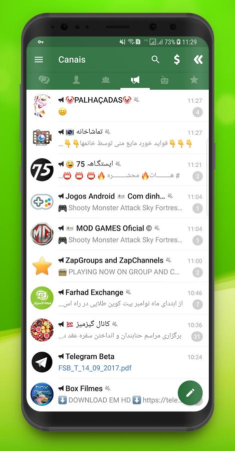 دانلود جدیدترین نرم افزار چک  پروفایل تلگرام دانلود جدیدترین نرم افزار چک پروفایل تلگرام | عکس ایمگور