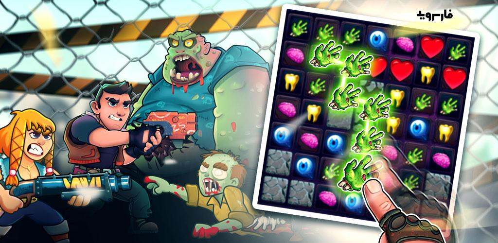 Zombie Blast - Match 3 Puzzle Toon Game