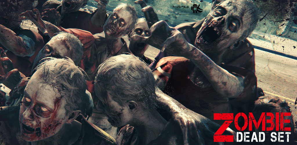 Zombie Dead Set Cover دانلود Zombie Dead Set 6.1 – بازی اکشن کشتار زامبی ها آندروید + مود