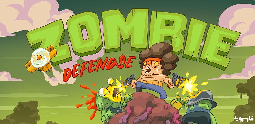 Zombie Defense 2 Offline TD Games