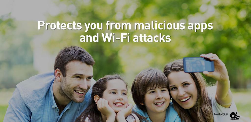 ZoneAlarm Mobile Security Premium