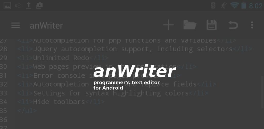 anWriter text editor