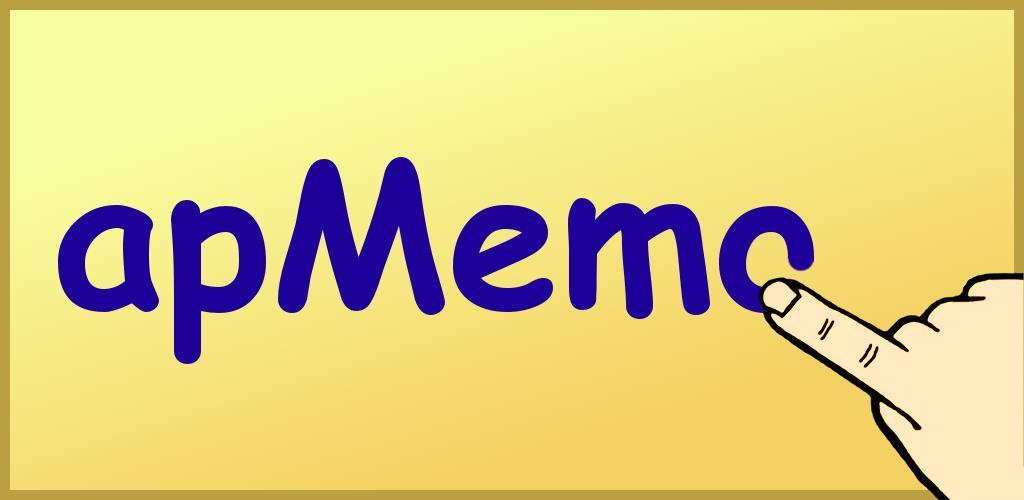 apMemo Lite - Graphic Notepad Premium