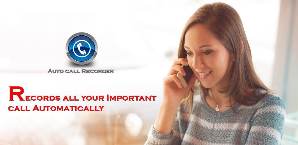 Auto Call Recorder PRO