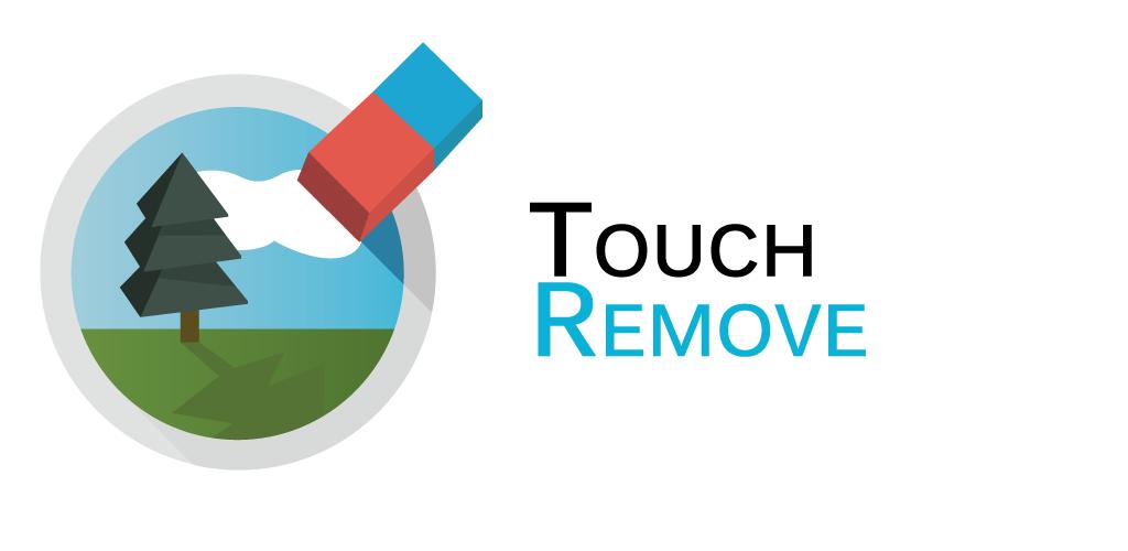 com.genewarrior.touchremove2 دانلود TouchRemove 2018 3.0 – برنامه جذاب و جالب و خوب حذف موارد ناخواسته از تصاویر آندروید !