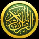 دانلود iQuran Pro 2.6.6 - نرم افزار جامع قرآن کریم مخصوص دستگاه اندروید