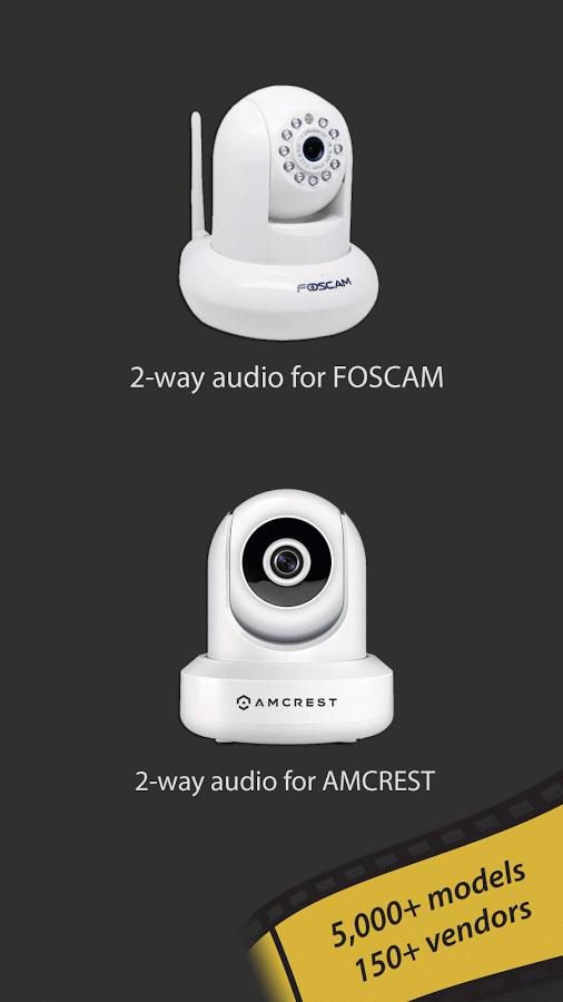 دانلود tinyCam Monitor PRO 11.1.0 b1 - برنامه مدیریت دوربین های مدار بسته اندروید !