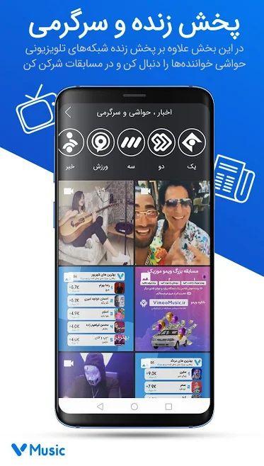 vimoomusic-iranian-music-2