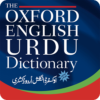 oxford-english-urdu-dictionary