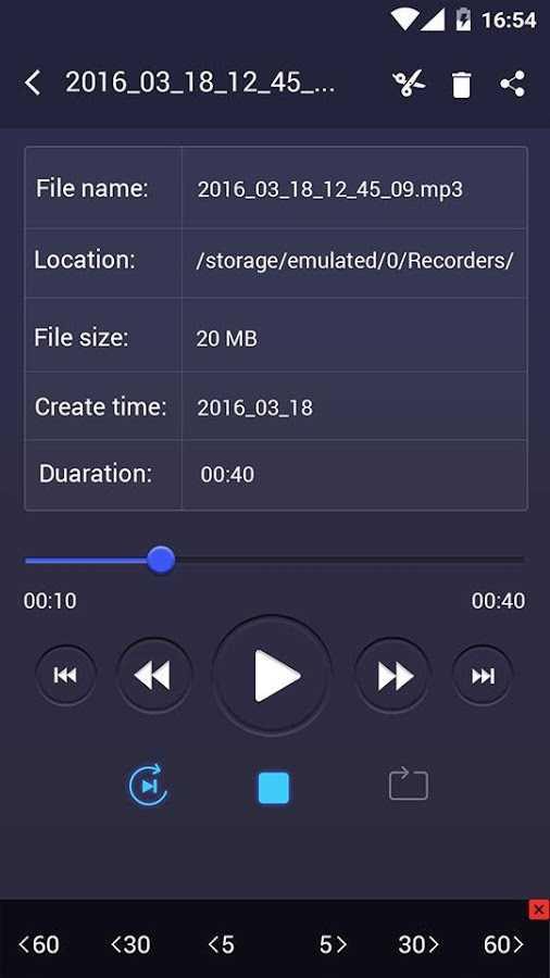 دانلود voice recorder pro 12.1.3321 - ضبط صوت هوشمند و باکیفیت اندروید